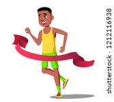 runner guy in competitions...   Shutterstock .eps vector #1212116938