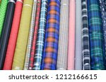 rolls of fabric and stripy... | Shutterstock . vector #1212166615