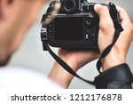 digital single lens reflex... | Shutterstock . vector #1212176878