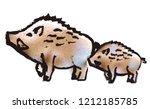wild boar illustration in... | Shutterstock .eps vector #1212185785