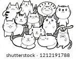 hand drawn set of cats... | Shutterstock . vector #1212191788