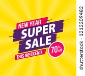 new year super sale template... | Shutterstock .eps vector #1212209482