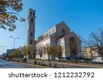pristina  kosovo   october 20 ... | Shutterstock . vector #1212232792