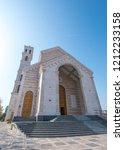 pristina  kosovo   october 20 ... | Shutterstock . vector #1212233158