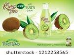 kiwi  juice splash ads. season... | Shutterstock .eps vector #1212258565