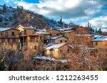 village of kakopetria in winter ... | Shutterstock . vector #1212263455