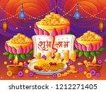 vector design of happy diwali... | Shutterstock .eps vector #1212271405