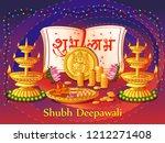 vector design of happy diwali... | Shutterstock .eps vector #1212271408