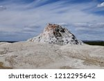 white dome geyser cone at lower ... | Shutterstock . vector #1212295642