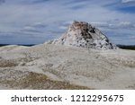 white dome geyser cone at lower ... | Shutterstock . vector #1212295675