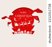 merry christmas and happy new... | Shutterstock .eps vector #1212311728