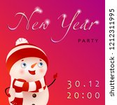 new year party festive pink... | Shutterstock .eps vector #1212311995