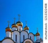 st nicholas church at nikolsky... | Shutterstock . vector #1212322408