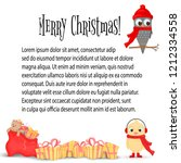 christmas background with... | Shutterstock .eps vector #1212334558