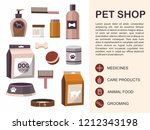 pets accessories isolated on... | Shutterstock .eps vector #1212343198