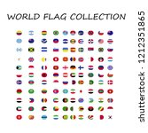 world flags collection shape of ... | Shutterstock .eps vector #1212351865