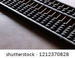 abacus is a tool to calculate... | Shutterstock . vector #1212370828