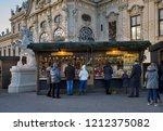 vienna. austria. 24 december...   Shutterstock . vector #1212375082