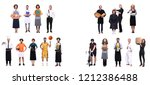 group of people with professions | Shutterstock . vector #1212386488