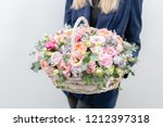 beautiful spring bouquet in... | Shutterstock . vector #1212397318
