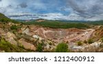 top view ultra wide panorama of ... | Shutterstock . vector #1212400912