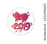 round stamp chinese zodiac sign ...   Shutterstock .eps vector #1212456652
