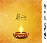 abstract happy diwali religious ... | Shutterstock .eps vector #1212458335