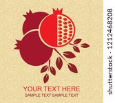 card with pomegranate. vector... | Shutterstock .eps vector #1212468208