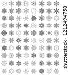 set of different gray... | Shutterstock .eps vector #1212494758