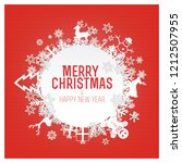 merry christmas and happy new... | Shutterstock . vector #1212507955
