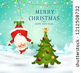 merry christmas. happy new year.... | Shutterstock .eps vector #1212508732