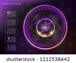 quantum computing  big data... | Shutterstock .eps vector #1212538642