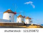 Greece Mykonos Windmills With...