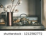 tea ceremony. golden iron... | Shutterstock . vector #1212582772