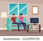 routines at home | Shutterstock .eps vector #1212590725