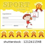 sport diploma certificate... | Shutterstock .eps vector #1212611548