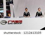 beijing china may 3  2016 ... | Shutterstock . vector #1212613105