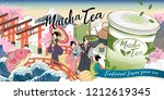 ukiyo e matcha tea ads with... | Shutterstock . vector #1212619345