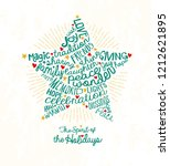 holiday greeting card with... | Shutterstock .eps vector #1212621895