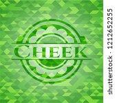cheek realistic green mosaic... | Shutterstock .eps vector #1212652255