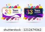 33 years pop anniversary modern ... | Shutterstock .eps vector #1212674362
