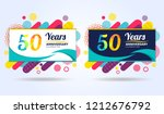 50 years pop anniversary modern ... | Shutterstock .eps vector #1212676792