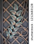 wrought iron gates  ornamental... | Shutterstock . vector #1212683128