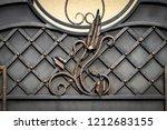 wrought iron gates  ornamental... | Shutterstock . vector #1212683155
