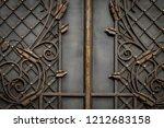 wrought iron gates  ornamental... | Shutterstock . vector #1212683158