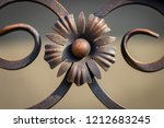 wrought iron gates  ornamental... | Shutterstock . vector #1212683245