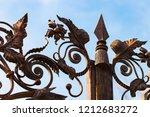 wrought iron gates  ornamental... | Shutterstock . vector #1212683272