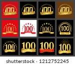set of number one hundred  100... | Shutterstock .eps vector #1212752245