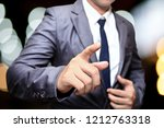 businessman in suit with bokeh | Shutterstock . vector #1212763318