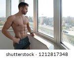 good looking and attractive...   Shutterstock . vector #1212817348
